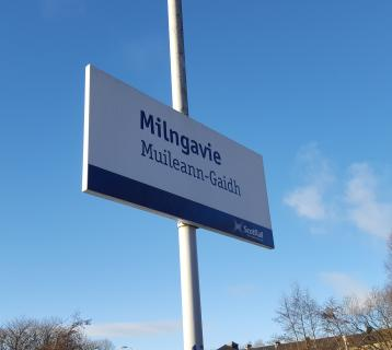 Milngavie station sign