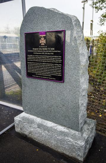<p>Plaque in memory of Sgt JohnMeikleVC atNitshillstation.</p>