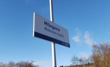 Blog - Milngavie station sign